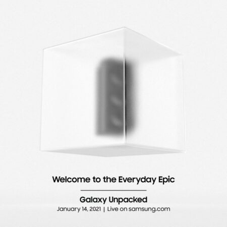 Galaxy unpacked : Samsung met le paquet pour 2021