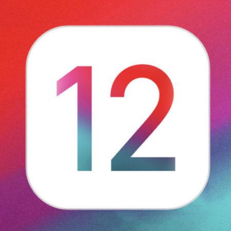 IOS 12 : Les six grandes nouveautés