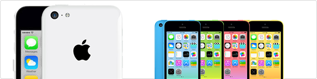 iPhone 5C d'occasion