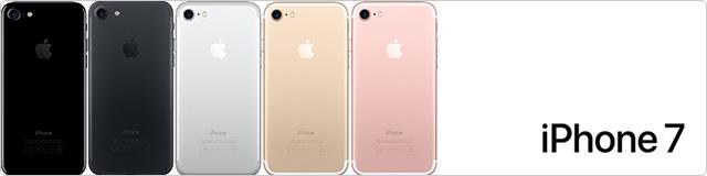 apple iphone 7 reconditionné et d'occasion
