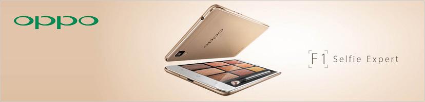 Les smartphones de la marque oppo